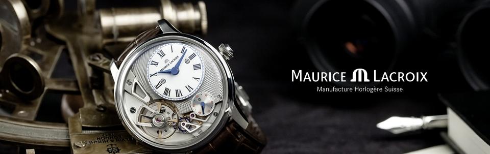 Lịch sử thương hiệu đồng hồ Maurice Lacroix